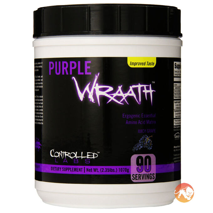Purple Wraath 45 Servings Cotton Candy