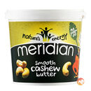 Smooth Cashew Butter 1kg