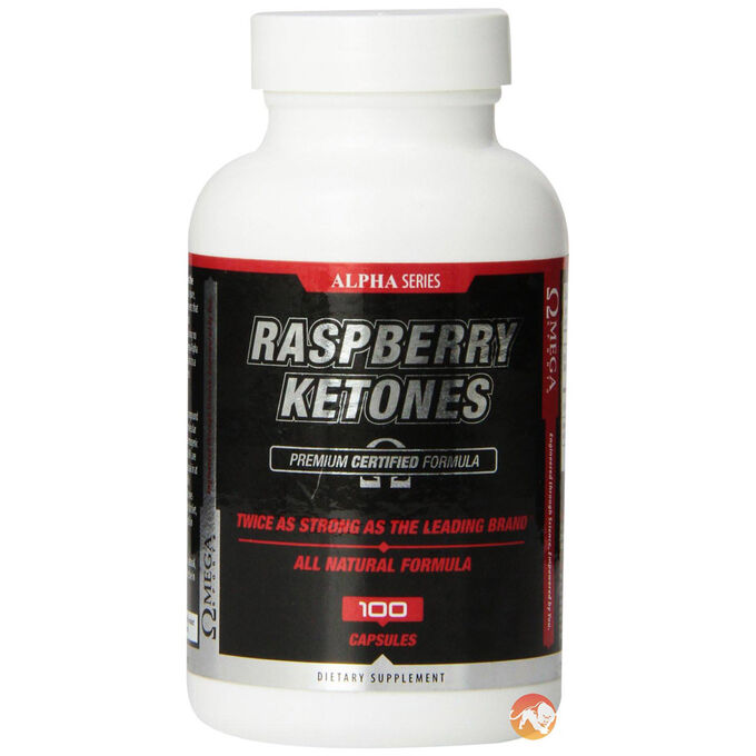 Omega Sports Raspberry Ketones