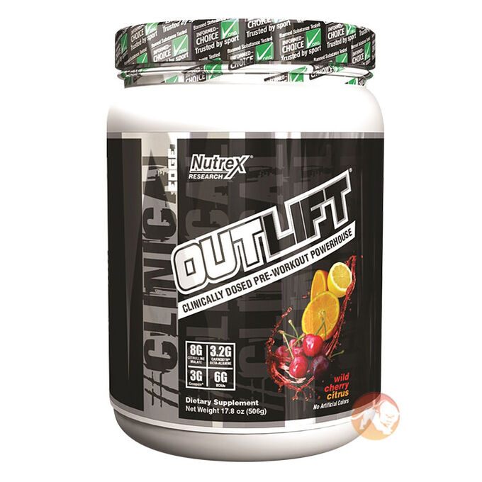 Outlift 20 Servings Blue Raspberry