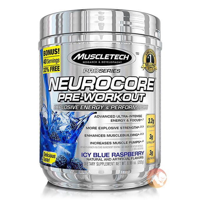 Neurocore Pro-Series 40 Servings Icy Blue Raspberry