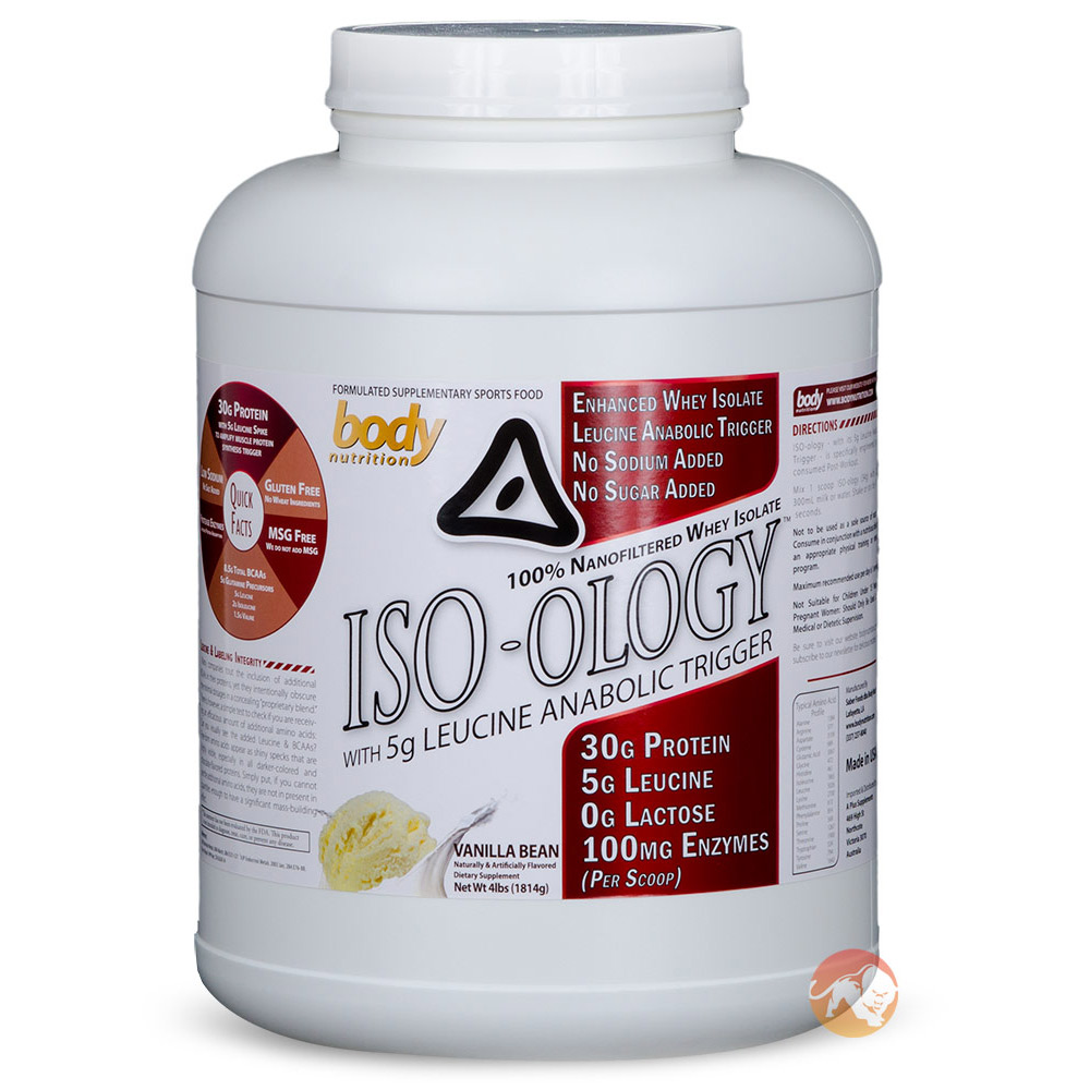ISO-ology 2lb - Milk Chocolate