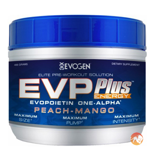 EVP Plus 40 Servings - Raspberry Lemon