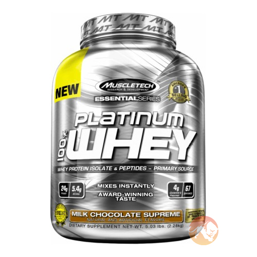 Platinum 100% Whey 5lb - Milk Chocolate Supreme
